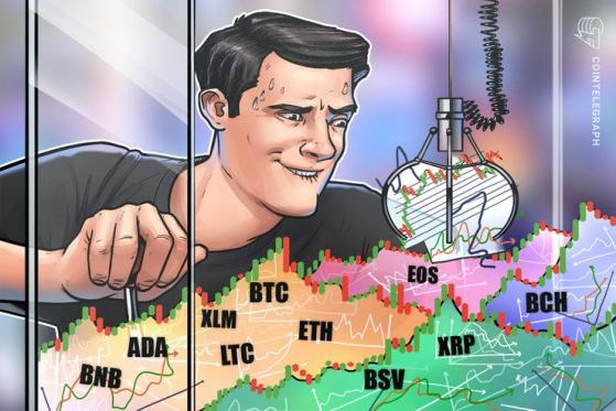 Price Analysis Jan 24: BTC, ETH, XRP, BCH, BSV, LTC, EOS, BNB, XLM, AD