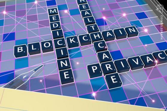 米国のヘルスケア企業アライアンス、医療データの共有にブロックチェーンを試験導入