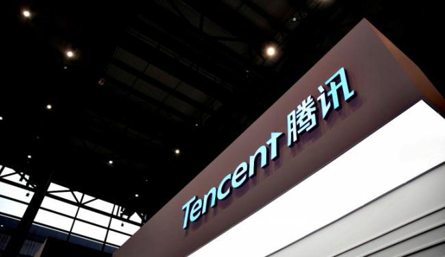© Warta Ekonomi. Tencent Akan Perluas Kerja Sama dengan Startup Indonesia