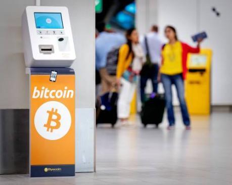 Bitcoin naar laagste punt in ruim een jaar