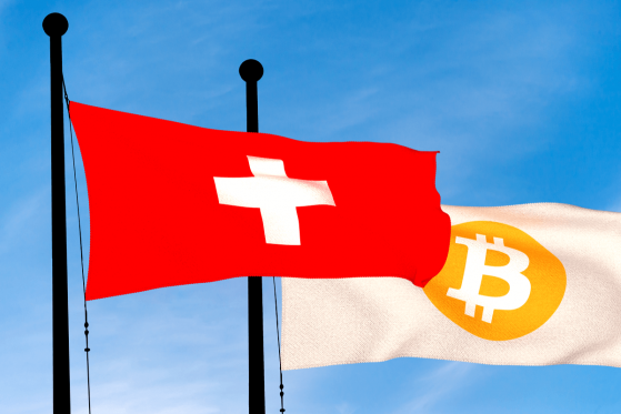 Switzerland to Boost Crypto, Blockchain Business with FinTech License