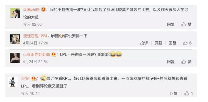 卧底电竞博彩群:社交媒体导流,非法平台屡禁不止
