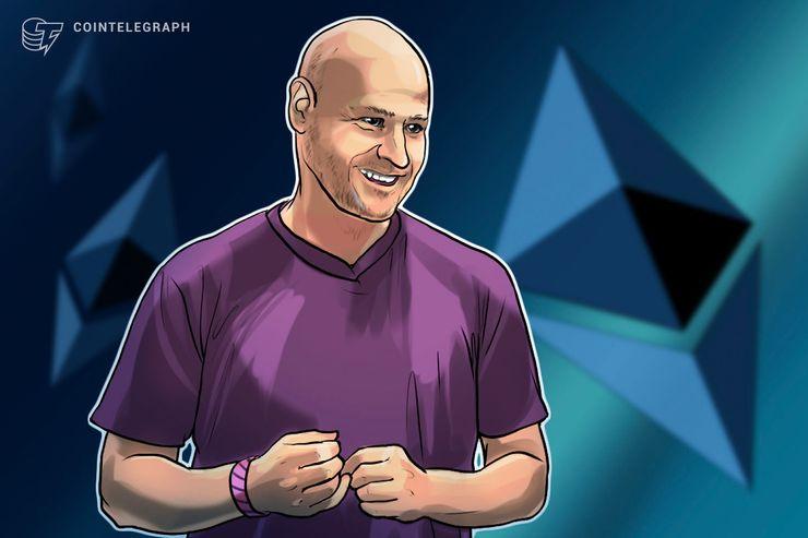 El fundador de Ethereum y ConsenSys Joe Lubin se une a la Junta Directiva de la startup ErisX