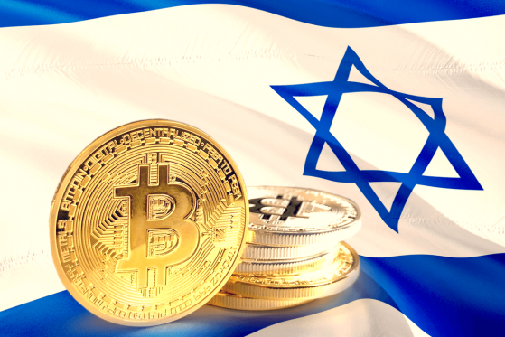 Israeli Crypto Company Silver Castle Rolls Out Funds for Institutional Investors