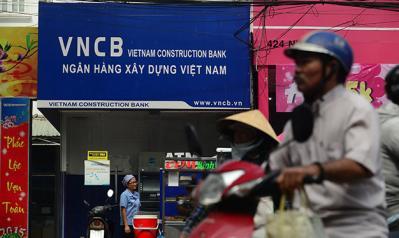 Bà Hứa Thị Phấn bị khởi tố bổ sung vụ Ngân hàng Xây Dựng