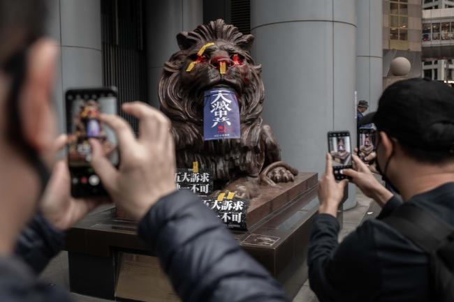 HSBC WalksTricky Political Tightrope Between Hong Kong and Beijing