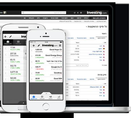תיק השקעות באפליקציה