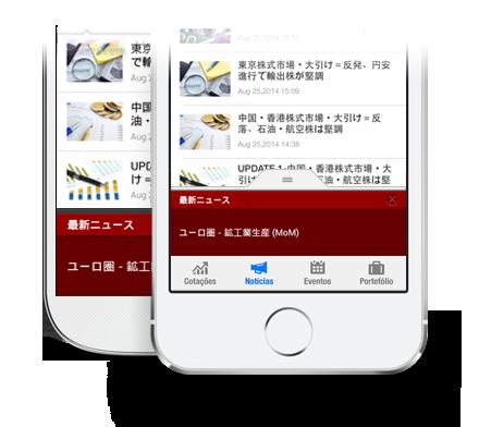 速報金融ニュース・アプリ