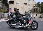 На торгах до открытия рынка акции Harley Davidson подешевели