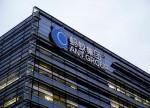 China Mulai Penyelidikan Dugaan Tindakan Monopoli Alibaba