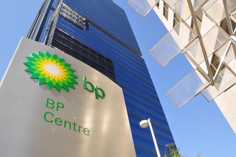 BP, Shell, Goldman express interest in filling Indian oil stockpile - govt report