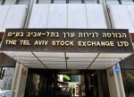 Israel shares higher at close of trade; TA 35 up 0.40%