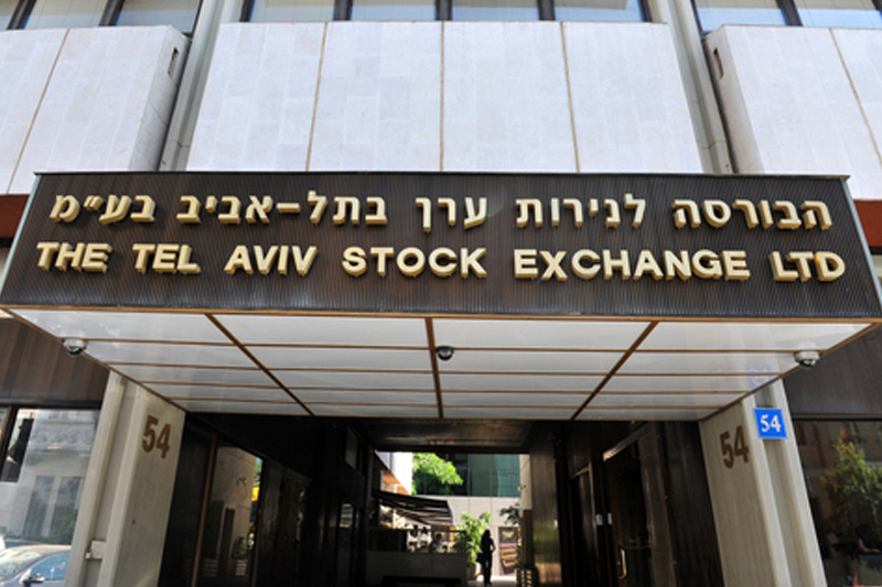 Israel stocks lower at close of trade; TA 25 down 0.74%