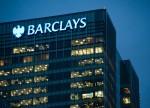 Barclays завершил 2017 г. с чистым убытком против прибыли годом ранее