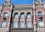 Инфляция на Украине достигла 44,6% в годовом выражении