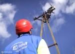 Enea przygotowuje ofertę sprzedaży energii w godzinach nocnych z preferencyjnymi cenami