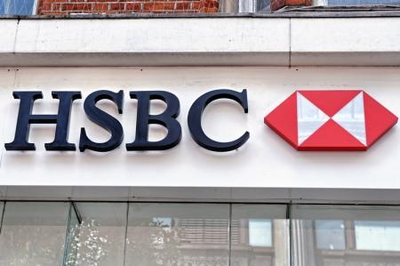 HSBC deve receber ofertas por unidade brasileira em junho, dizem fontes