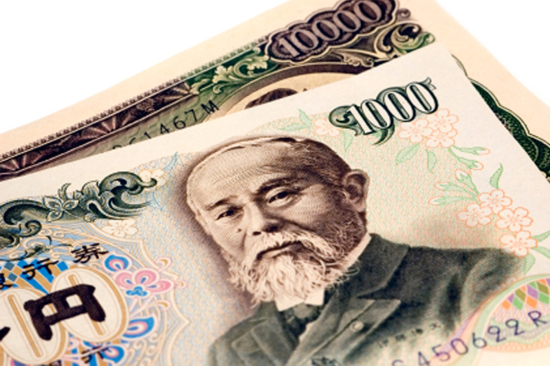 Yen slightly stronger in Asia