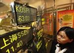 Bolsa de Seul: Kospi abre em alta de 0,26%
