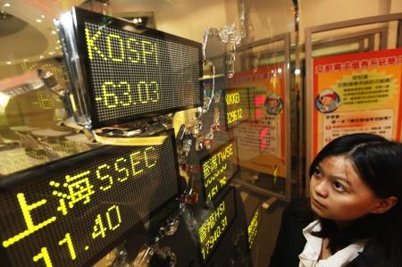 La Bolsa de Seúl sube un 0,13 % en la apertura hasta 2.488,85 puntos