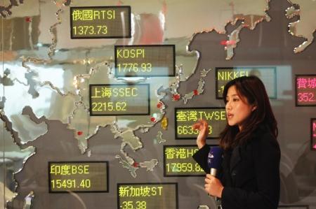 La Bolsa de Seúl retrocede un 0,15 por ciento en la apertura