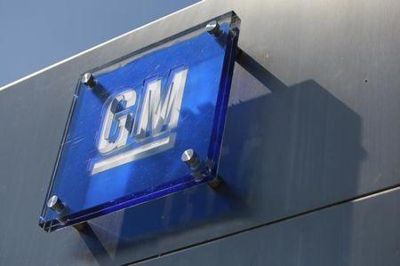 © Reuters.  GM fechará uma fábrica na Coreia do Sul e decidirá destino de 3 outras em semanas
