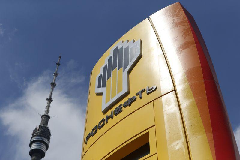 © Reuters.  Reuters: «Роснефть» вложила в Венесуэлу $9 млрд
