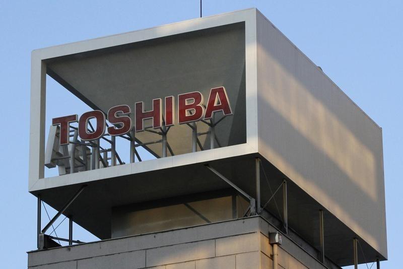 Suzuki, Toshiba, Denso to start India lithium-ion battery JV By Reuters