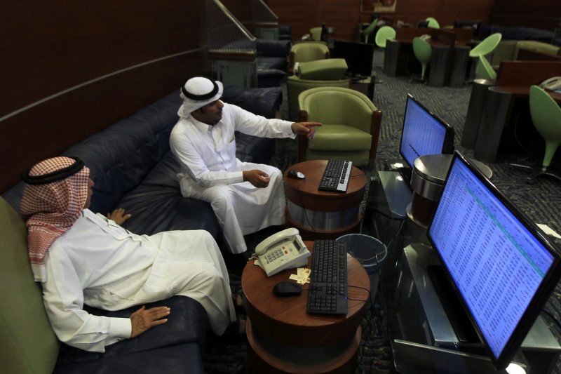 © Reuters.  United Arab Emirates shares mixed at close of trade; DFM General down 0.81%