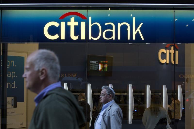 Citigroup fails to obtain longer freeze on botched Revlon transfer By Reuters