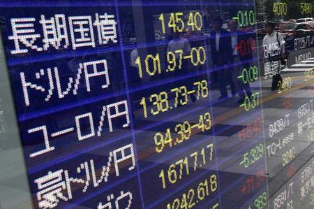美國股市:開盤下跌,之前兩個交易日上漲