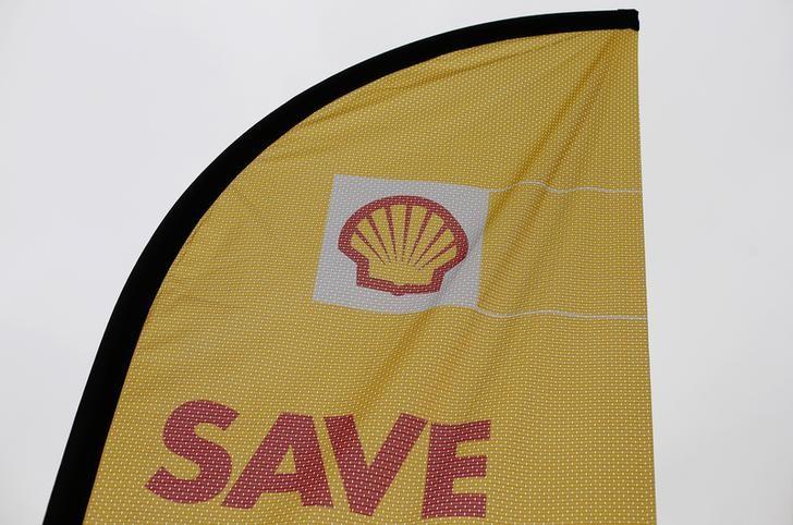 Royal Dutch Shell und Nestlé: 2 heiße Dividendenperlen mit reichlich (