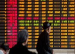 China stocks lower at close of trade; Shanghai Composite down 1.18%