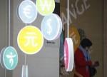 Los corredores surcoreanos de criptomoneda prometen autorregulación