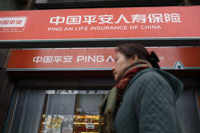 Ping an insurance ipo