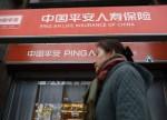 OneConnect บริษัทในเครือ Ping An Insurance ลดขนาด IPO ลง 28%