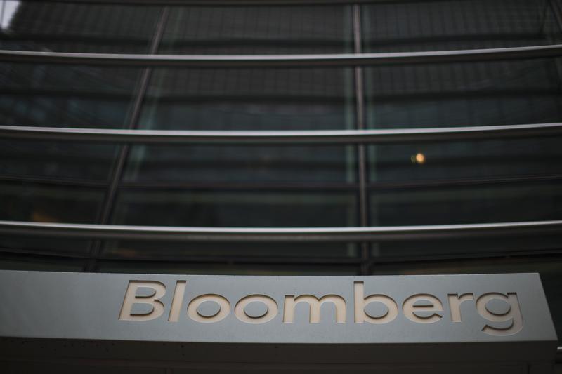 © Reuters.  Bloomberg обнаружил пять опасных причин возможного возникновения нового кризиса