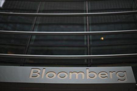 Bloomberg обнаружил пять опасных причин возможного возникновения нового кризиса