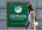 Russia's sanctions-hit Sberbank, VEB winding down business in Ukraine: central bank