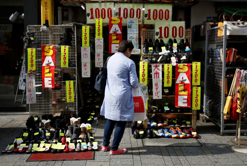 Индекс доверия домашних хозяйств в Японии: 43,9 при прогнозе в 43,5