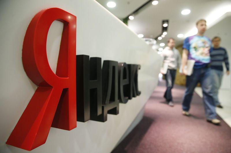 Яндекс потеснил Норникель