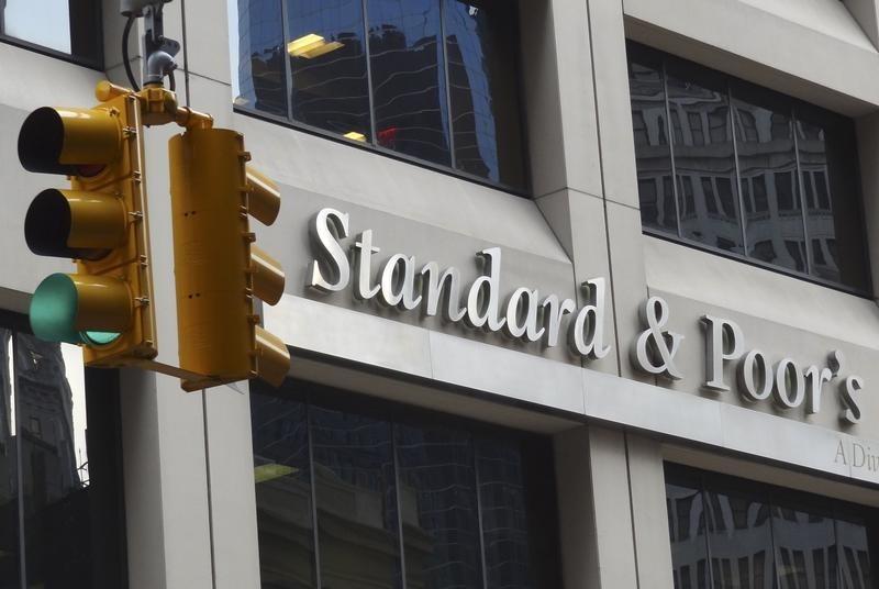 S&P подтвердило рейтинг Казахстана на уровне ВВВ-/А-3