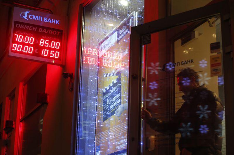 © Reuters.  ЦБ РФ установил курс евро с 12 октября в размере 77,0824 руб.