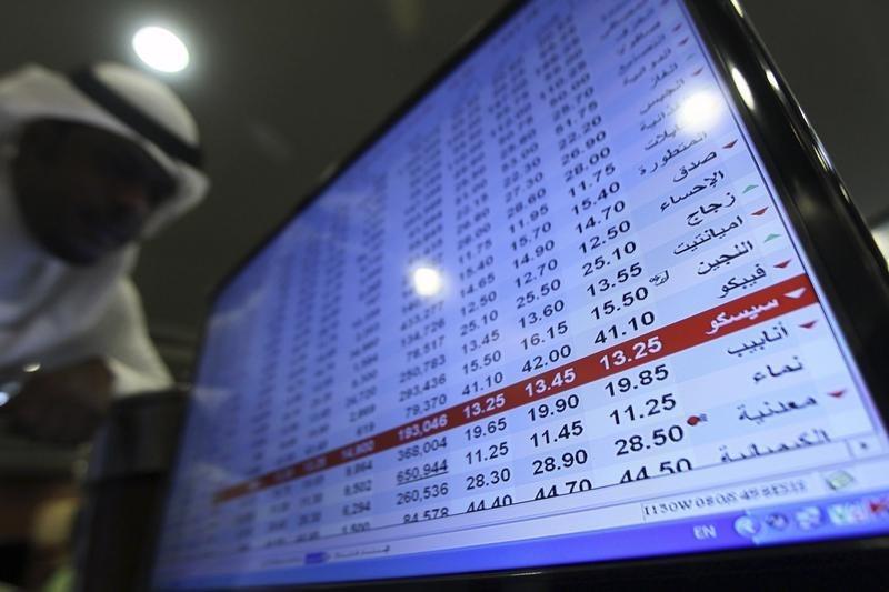 © Reuters.  United Arab Emirates stocks mixed at close of trade; DFM General down 0.07%