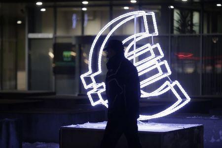 التضخم في منطقة اليورو يواصل تراجعه