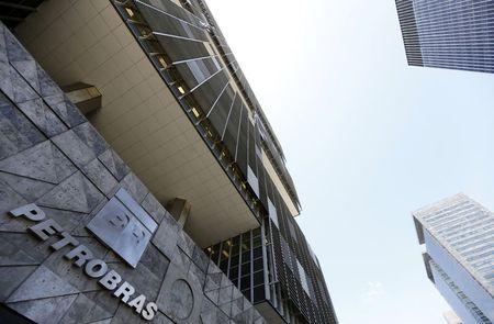 O que esperar dos resultados da Petrobras em 2017?