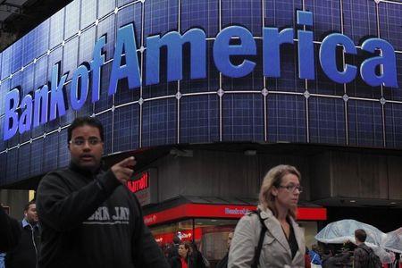 Bank of America 2. Çeyrek Geliri Beklenti Altında Kaldıktan Sonra Geriledi