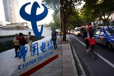 """瑞信:下调中国电信目标价至3.26港元 升至""""跑赢大市""""评级"""