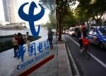 中国电信共建共享5G基站已达30万站