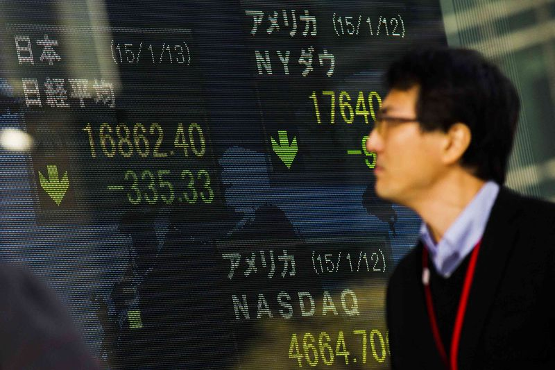 Asian Stocks Down After Bigger-Than-Expected Rise in U.S. Consumer Prices